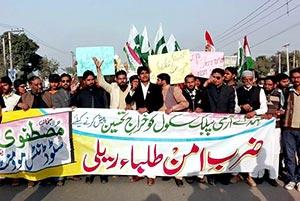 فیصل آباد: شہدائے پشاور کی پہلی برسی پر ایم ایس ایم کی خصوصی تقریب