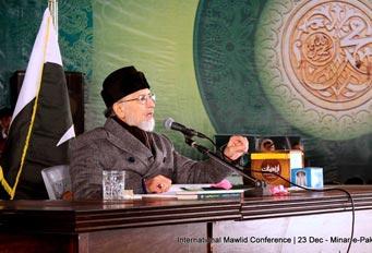Shaykh-ul-Islam Dr Muhammad Tahir-ul-Qadri's Milad Speech - International Mawlid-un-Nabi Conference 2015