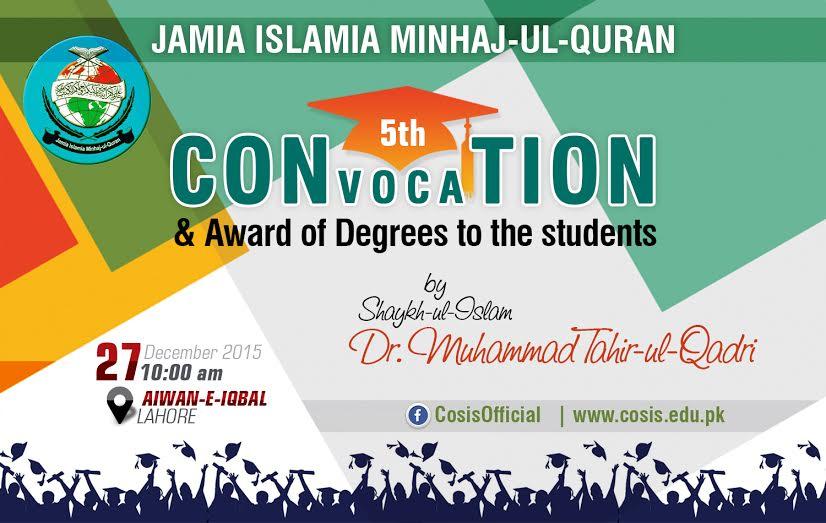 Jamia Islamia Minhaj-ul-Quran Convocation 2015
