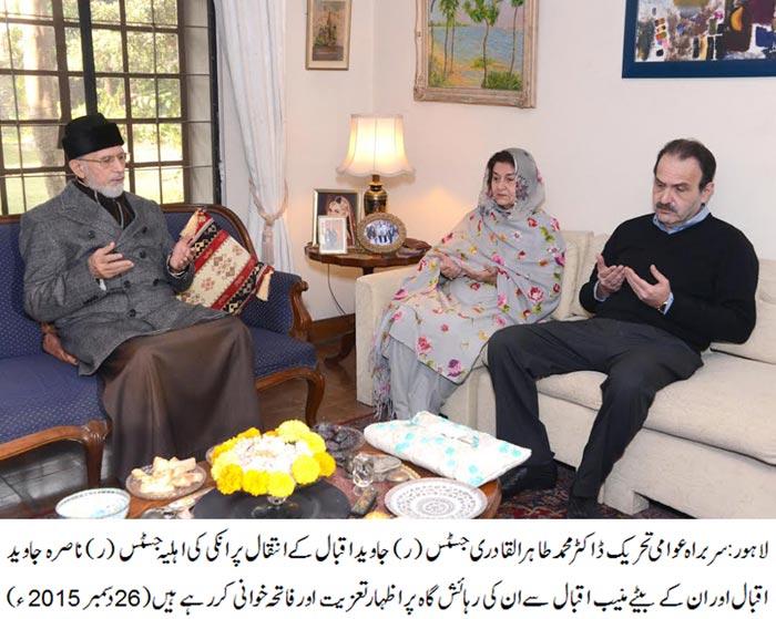 Dr Tahir-ul-Qadri condoles with Justice (r ) Nasira Javed Iqbal over death of Dr Javed Iqbal