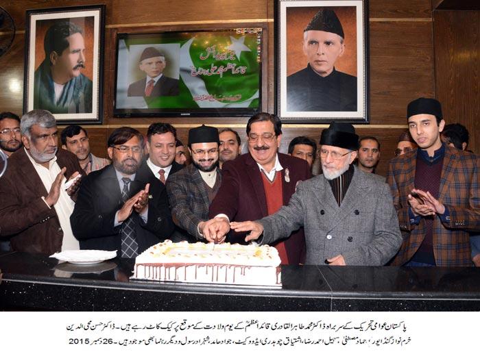 Quaid's dream of rule of law not fulfilled yet: Dr Tahir-ul-Qadri