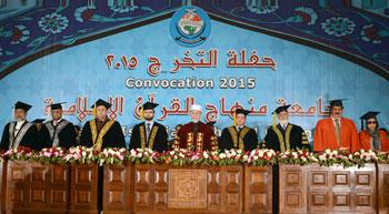 جامعہ اسلامیہ منہاج القرآن کا پانچواں کانووکیشن