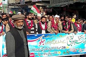 ڈسکہ: تحریک منہاج القرآن کے زیراہتمام استقبال میلادالنبی (ص) جلوس