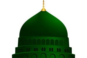 UK: Birth Anniversary of the Holy Prophet (pbuh) celebrated