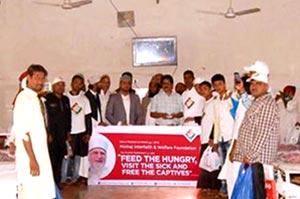 India: Minhaj Interfaith & Welfare foundation carries out welfare activities