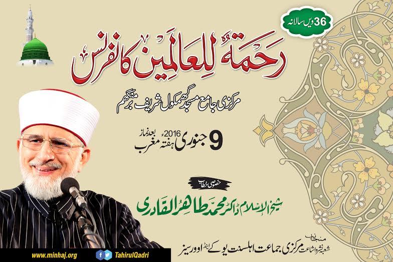 UK: Shaykh-ul-Islam to address 'Rahmatun-lil-Alameen Conference' in Birmingham on Jan 9