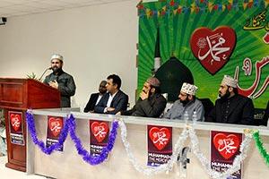 اٹلی: منہاج القرآن بریشیاء کی میلاد مصطفیٰ (ص) کانفرنس