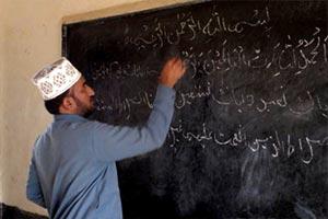 بلوچستان: نظامت تربیت کے تحت ''آئیں دین سیکھیں'' کورسز کا اجرا