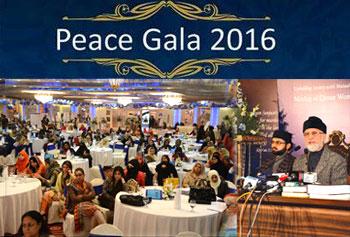 منہاج القرآن ویمن لیگ کے زیراہتمام 'پیس گالا' تقریب