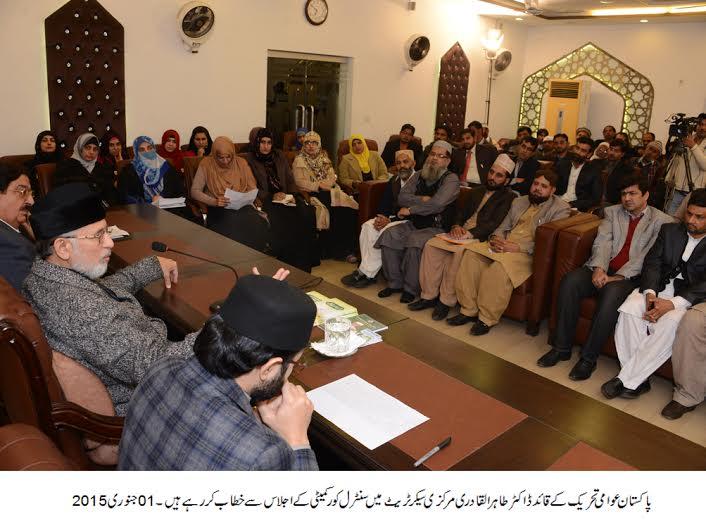 National Action Plan turned into Selection Plan: Dr Tahir-ul-Qadri