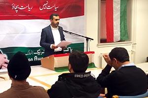 ڈنمارک: پاکستان عوامی تحریک کے زیراہتمام قائداعظم ڈے پر خصوصی تقریب کا اہتمام