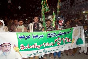 لیہ: تحریک منہاج القرآن کے زیراہتمام مشعل بردار جلوس