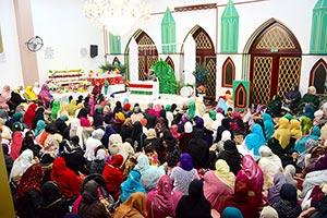 Mawlid-un-Nabi (SAW) celebrated in France