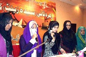 کراچی: منہاج القرآن ویمن لیگ کی 'ثانئ زہرا' کانفرنس