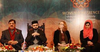 راولپنڈی: ویمن امن کانفرنس 'محمد صلی اللہ علیہ وآلہ وسلم پیغمبر امن و رحمت'