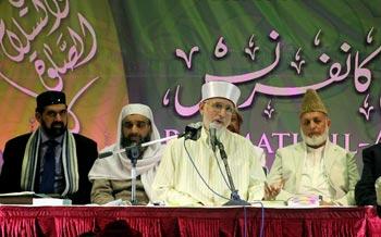 دہشت گردی کے خاتمے کیلئے امت کو پیغمبر اسلام (ص) کی تعلیمات پر عمل کرنا ہوگا، ڈاکٹر طاہرالقادری کا رحمۃ للعالمین کانفرنس سے خطاب