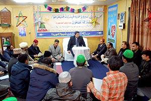 جنوبی کوریا: ڈاکٹر حسین محی الدین کی صدارت میں منہاج القرآن انٹرنیشنل اور پاکستان عوامی تحریک کا مشترکہ اجلاس