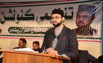 پشاور: تحریک منہاج القرآن، عوامی تحریک کا تنظیمی کنونشن، ڈاکٹر حسن محی الدین قادری کا خصوصی خطاب