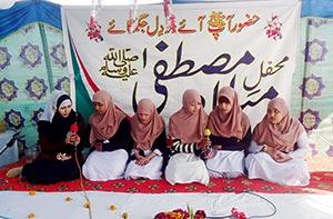 جہلم: منہاج القرآن ویمن لیگ کی سالانہ محفلِ میلاد