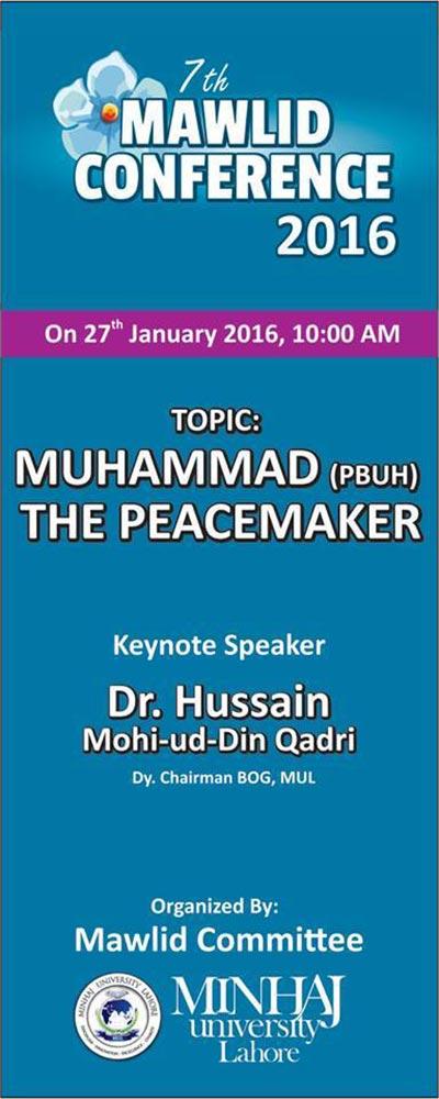 Minhaj University Lahore to hold Mawlid Conference 2016