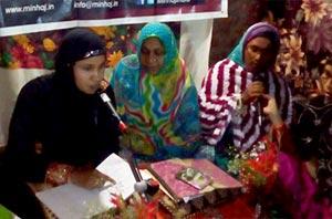 انڈیا: منہاج القرآن ویمن لیگ کی محفل میلاد مصطفیٰ (ص)