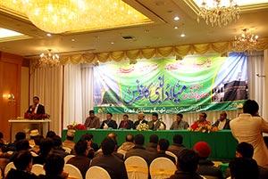 کوریا: منہاج القرآن انٹرنیشنل کی تھیگو میں میلادالنبی (ص) کانفرنس