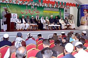 Bahrain: Annual Sirat-un-Nabi (PBUH) Conference held under MQI