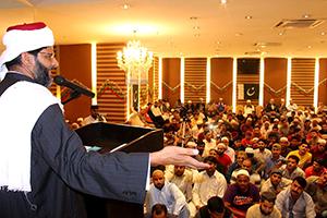 ملائیشیا: منہاج القرآن انٹرنیشنل اور پاکستان عوامی تحریک کی میلاد مصطفےٰ (ص) کانفرنس