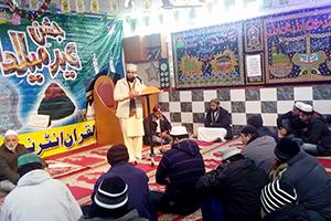 یونان: منہاج القرآن انٹرنیشنل کی سالانہ محفلِ گیارہویں شریف