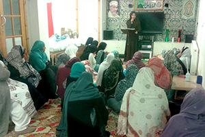 UK: Sayyeda Zainab Conference held under MWL Halifax