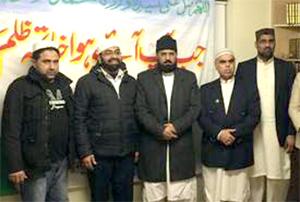 ڈبلن: منہاج القرآن انٹرنیشنل برے (Bray) میں محفلِ میلادِ النبی (ص) کا انقعاد