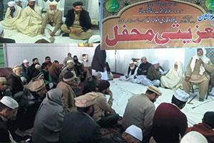 واہ کینٹ: آفتاب احمد اور حافظ انوار کی وفات پر تحریک منہاج القرآن کا تعزیتی پروگرام