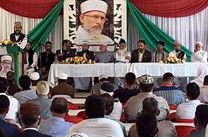 جنوبی افریقہ: منہاج القرآن انٹرنیشنل کی ڈربن میں میلاد کانفرنس