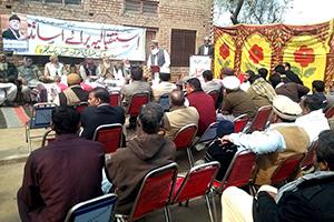 چک جھمرہ: تحریکِ منہاج القرآن کا پناہ کے شریف میں اساتذہ کے اعزاز میں ظہرانہ