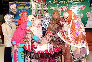 لاہور: منہاج القرآن ویمن لیگ کی قائد ڈے کی تیسری تقریب، شہدائے انقلاب کی فیملیز کی شرکت