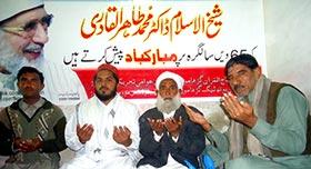 وہاڑی: تحریک منہاج القرآن گڑھا موڑ کے زیراہتمام قائد ڈے تقریب کا انعقاد