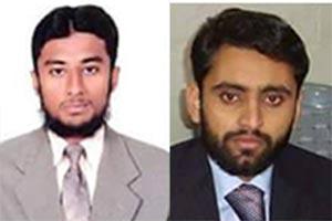 جامعہ اسلامیہ منہاج القرآن کے فاضلین کا اعزاز، پنجاب پبلک سروس کمیشن کے امتحان میں نمایاں پوزیشنز