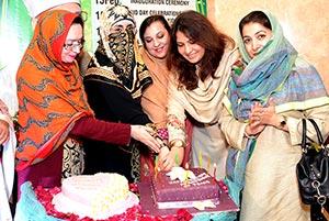 MWL celebrates birth anniversary of Dr Tahir-ul-Qadri