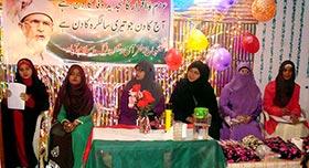 اسلام آباد: منہاج القرآن ویمن لیگ کے زیراہتمام قائد ڈے تقریب