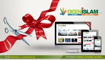 منہاج القرآن انٹرنیشنل کی ملٹی میڈیا ویب سائٹ کے نئے ورژن کا افتتاح