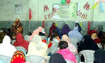 جہلم: منہاج القرآن ویمن لیگ کی قائد ڈے تقریب