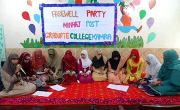 اٹک: منہاج پوسٹ گریجوایٹ کالج کامرہ میں قائد ڈے تقریب