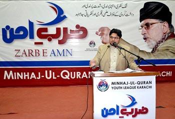 کراچی: منہاج القرآن یوتھ لیگ کا ضرب امن سیمینار