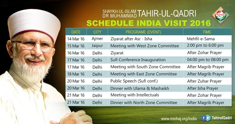 India: Dr Tahir-ul-Qadri's visit schedule (14th - 21st March 2016)