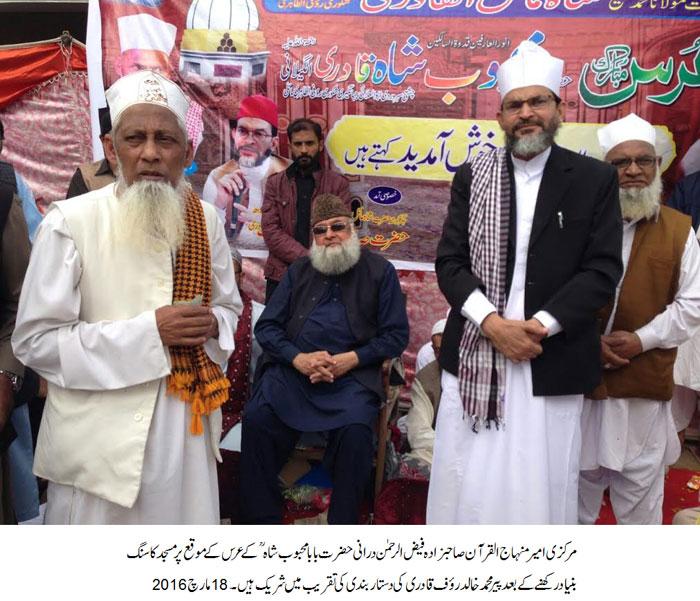 صوفیاء کی پاکیزہ زندگیوں کی پیروی جہالت اور تنگ نظری کا بہترین علاج ہے، فیض الرحمن درانی