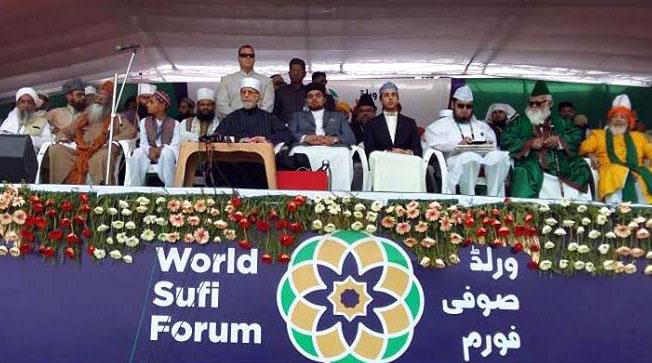 نئی دہلی (انڈیا): بھارت، پاکستان دو حقیقتیں، بجٹ غربت کی آگ بجھانے پر خرچ کیا جائے، ڈاکٹر طاہرالقادری کا صوفی کانفرنس سے خطاب