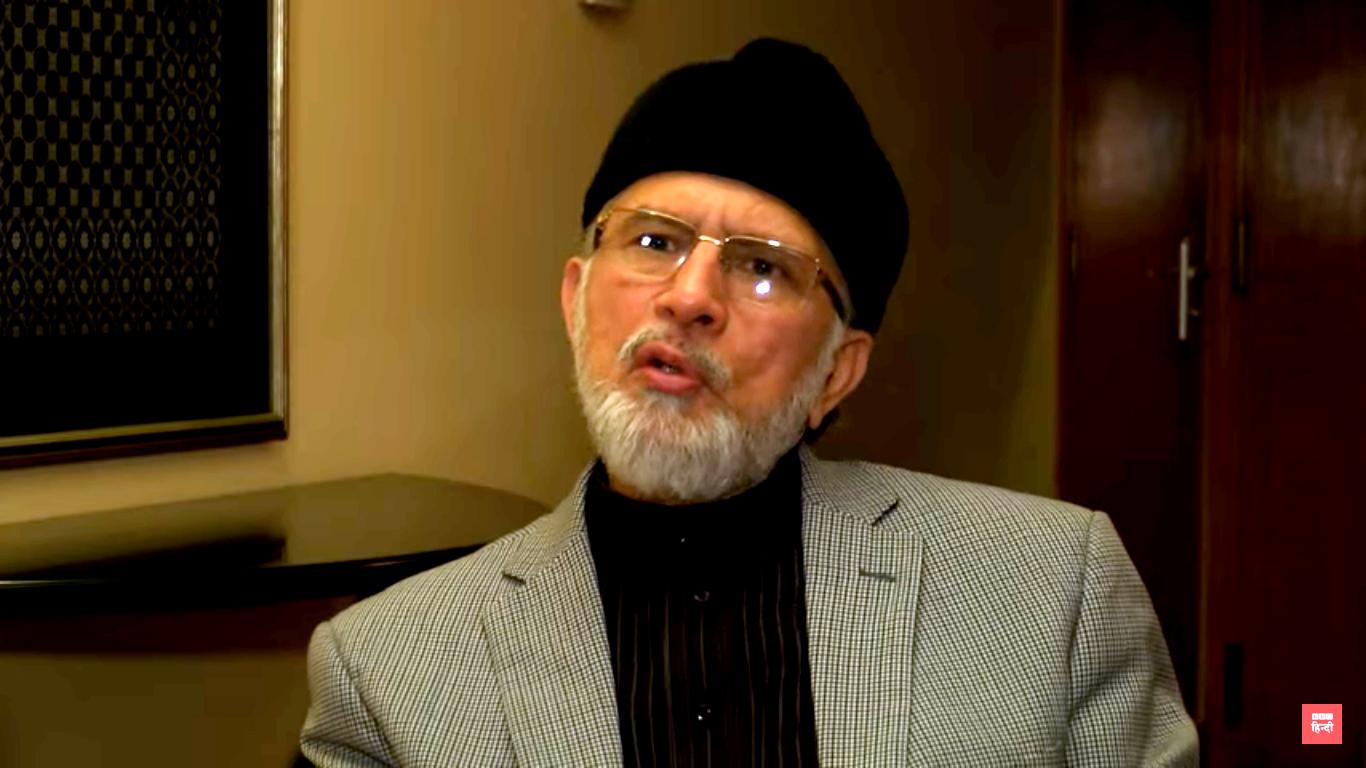 Dr Tahir-ul-Qadri's exclusive interview on BBC Hindi