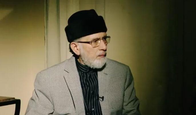 Dr Tahir-ul-Qadri's interview with Hussain Rizvi