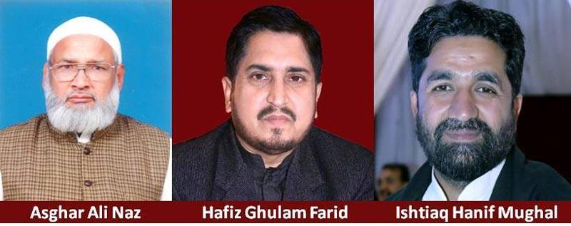 منہاج القرآن لاہور کی تنظیم نو، حافظ غلام فرید امیر اور اشتیاق حنیف ناظم منتخب