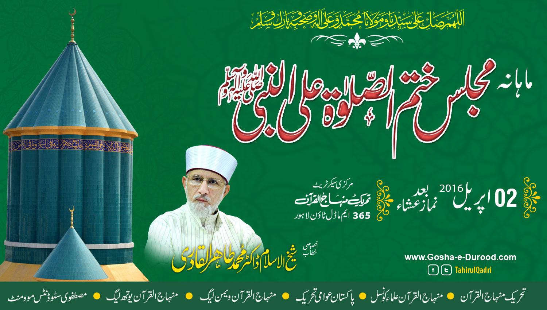 Lahore: Monthly Spiritual Gathering - Gosha-e-Durood